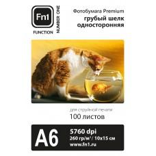 Фотобумага грубый шёлк Premium 10х15 односторонняя 260гр/м, Fn1 100л