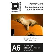 Фотобумага Premium глянцевая односторонняя Fn1 260гр/м 10х15 100л