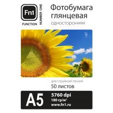 Фотобумага для струйной печати А5 глянцевая односторонняя 180 г/м2 50 л. Fn1