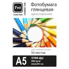Фотобумага для струйной печати А5 глянцевая односторонняя 200 г/м2 50 л. Fn1