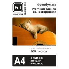 Фотобумага Premium глянцевая А4 односторонняя Fn1 260гр/м 100л
