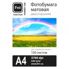 Фотобумага матовая двусторонняя 220гр/м, А4 (21х29.7), 100л, Fn1
