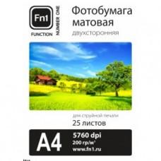 Фотобумага матовая двусторонняя 200гр/м, А4 (21х29.7), 25л, Fn1