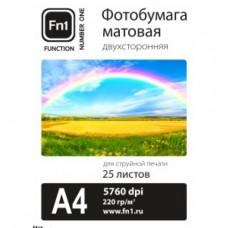 Фотобумага матовая двусторонняя 220гр/м, А4 (21х29.7), 25л, Fn1