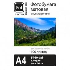 Фотобумага матовая двусторонняя 120гр/м, А4 (21х29.7), 100л, Fn1