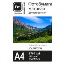 Фотобумага матовая двусторонняя 120гр/м, А4 (21х29.7), 25л, Fn1