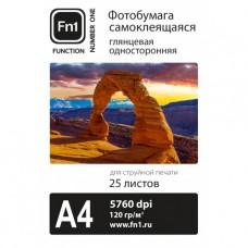 Самоклеящаяся фотобумага глянцевая односторонняя 120гр/м, А4 (21х29.7), 25л, Fn1