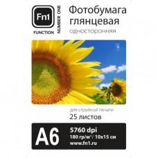 Фотобумага для струйных принтеров Fn1 10Х15 180 г/м2 25 л. глянцевая односторонняя