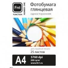 Фотобумага для струйных принтеров Fn1 А4 200 г/м2 25 л. глянцевая односторонняя
