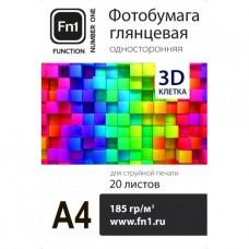 Фотобумага 3D для струйной печати Fn1 А4 185 г/м2 20 л. глянцевая односторонняя «КЛЕТКА»