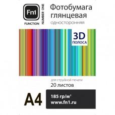 Фотобумага 3D для струйной печати Fn1 А4 185 г/м2 20 л. глянцевая односторонняя «ПОЛОСА»