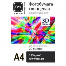 Фотобумага 3D для струйной печати Fn1 А4 185 г/м2 20 л. глянцевая односторонняя «ПРИЗМА»