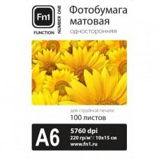Фотобумага 220гр/м 10х15 матовая односторонняя 100л