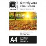 Фотобумага для струйной печати Fn1 А4 230 г/м2 50 л. глянцевая односторонняя
