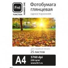 Фотобумага для струйной печати Fn1 А4 230 г/м2 25 л. глянцевая односторонняя