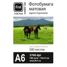 Фотобумага матовая односторонняя 180гр/м,  (10х15), 500л, Fn1