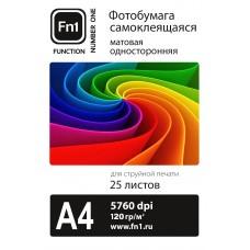 Самоклеящаяся бумага матовая односторонняя 120гр/м, А4 (21х29.7), 25л, Fn1
