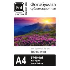 Фотобумага сублимационная 100гр/м, А4 , 100л, пакет, Fn1